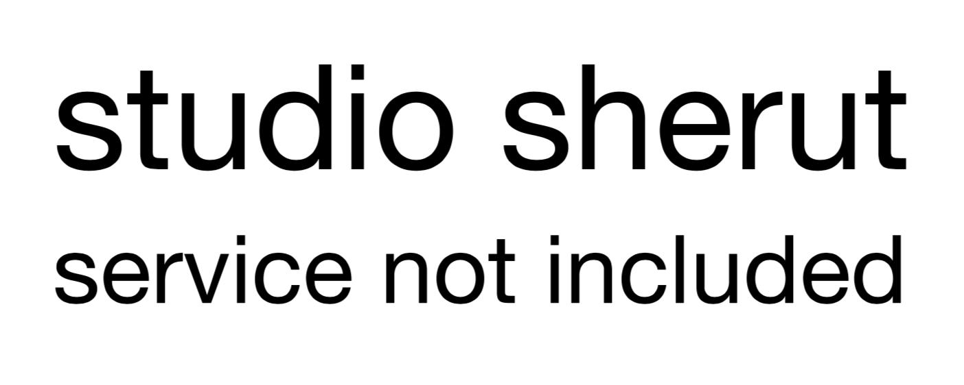 studio sherut